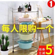 不锈钢th脸盆架子浴as收纳架厨房卫生间落地置物架家用放盆架