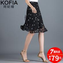 黑色波点半身th女夏季20as款雪纺裙子高腰a字短裙鱼尾裙包臀裙