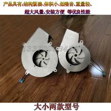 颗粒炉th机 不锈钢as 颗粒炉配件 炉子风机 炉子专用排烟风机