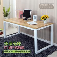 包邮 th简约电脑桌as办公桌子双的写字桌 家用书法定制
