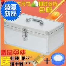 抽屉式th铺桌子家用as零钱收u纳箱收银盒夹子收钱收银机