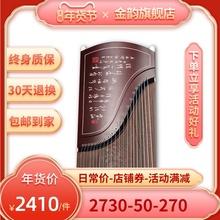 金韵 th学者入门 ri专业考级10级演奏 风雅颂