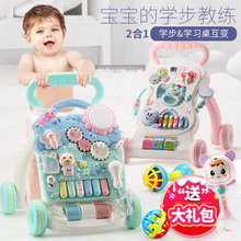 手推车th具防侧翻女ri走路6-7-18个月助步车(小)男孩