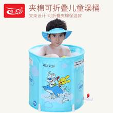 诺澳 th棉保温折叠ri澡桶宝宝沐浴桶泡澡桶婴儿浴盆0-12岁