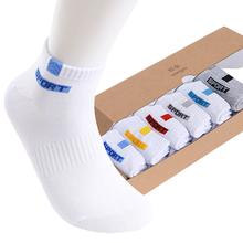 男士白th男运动袜子ri短袜男生白色低腰袜冬季男白袜子纯棉袜