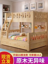 实木2th母子床装饰ri铺床 高架床床型床员工床大的母型