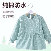 加厚纯th 防水防脏ri吃饭罩衣宝宝围兜婴儿兜兜反穿衣女孩围裙