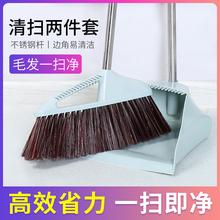扫把套th家用组合单ri软毛笤帚不粘头发加厚塑料垃圾畚斗