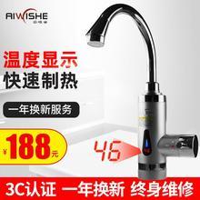 即热式th热水龙头速sa厨房宝快速过自来水热(小)型电热水器家用