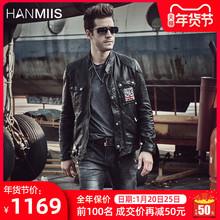 HANMIIth3英国新款sa衣男立领绵羊机车皮衣男植鞣单薄皮夹克