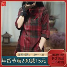 民国风th领格纹(小)衫sa季中式改良斜襟盘扣上衣文艺复古纯棉衬衫