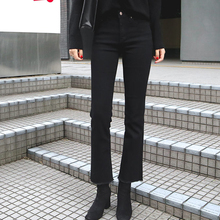 黑色牛仔裤女th3分高腰2so式秋冬阔腿宽松显瘦加绒加厚微喇叭裤