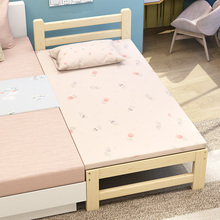 加宽床拼接床定制th5童床带护st实木床加宽拼接加床拼床定做