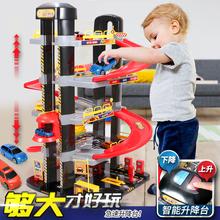 宝宝停th场玩具车宝er动脑男孩3岁6男童开发智力(小)孩生日礼物