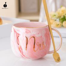 创意北thins陶瓷we盖勺马克杯可爱女水杯家用情侣咖啡杯