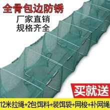 龙虾鱼th 捕鱼 自we号具方形5米全自动折叠逮虾笼式1-12米