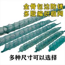 鱼网虾th捕鱼笼渔网we抓鱼渔具黄鳝泥鳅螃蟹笼自动折叠笼工具