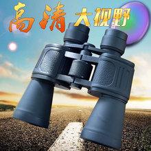望远镜th国数码拍照we清夜视仪眼镜双筒红外线户外钓鱼专用