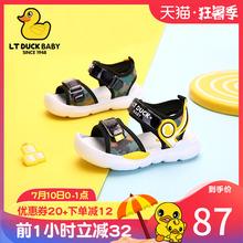 ltdthckbabwe鸭童鞋男童宝宝凉鞋夏1-3岁4(小)童软底女童宝宝凉鞋
