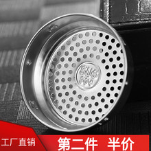 茶隔 th温杯过滤网te茶漏茶滤304不锈钢茶叶过滤器茶网壶配件