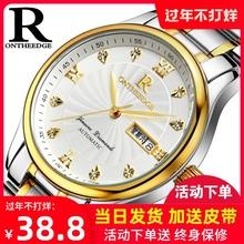 正品超th防水精钢带th女手表男士腕表送皮带学生女士男表手表