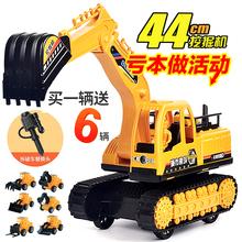 挖掘机装卸车组合套装特大