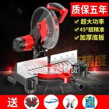 手工切割机(小)型便捷式轻便型材th11铝机斜th工锯台多功能