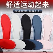 适配乔丹th1垫aj3th气垫透气防臭舒适专用男女一代通用aj6 7冬季