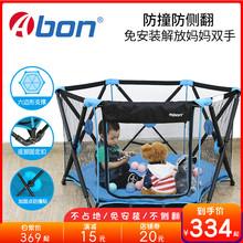 宝宝游th围栏室内网th叠防护栏家用婴儿学步免安装防护