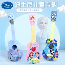 迪士尼th童尤克里里th男孩女孩乐器玩具可弹奏初学者音乐玩具