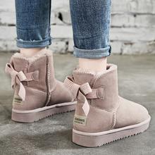 新式蝴蝶结真皮雪地靴女短筒冬季th12020th靴子学生防滑棉鞋