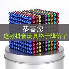 磁力。th1000颗th磁铁 夜光球10000颗便宜的方女