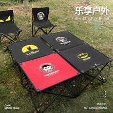 户外折th桌椅野营烧th桌便携式野外野餐轻便马扎简易(小)桌子