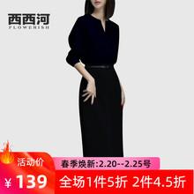欧美赫th风中长式气th(小)黑裙春季2021新式时尚显瘦收腰连衣裙