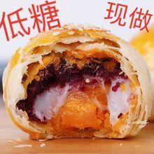 传统手th现做低糖紫an馅麻薯肉松糕点特产美食网红零食