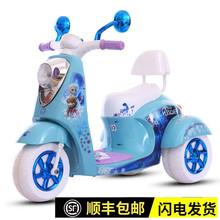 充电宝宝儿童摩th车电动充电an瓶可坐骑玩具2-7岁三轮车童车