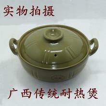 传统大th升级土砂锅vi老式瓦罐汤锅瓦煲手工陶土养生明火土锅