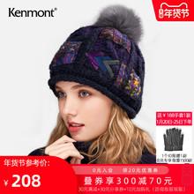 卡蒙羊th帽子女冬天vi球毛线帽手工编织针织套头帽狐狸毛球