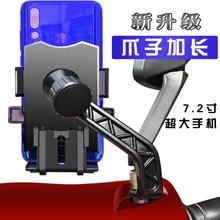 电瓶电th车摩托车手vi航支架自行车载骑行骑手外卖专用可充电