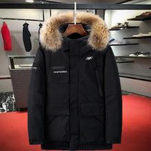 冬装新th户外男士羽we式连帽加厚反季清仓白鸭绒时尚保暖外套