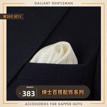 WEIthUWANGwe系列 白色方巾桑蚕丝丝巾礼盒装婚礼男士