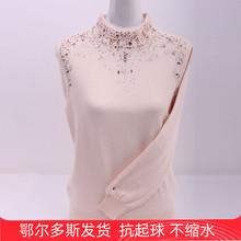 秋冬2th19新式品wo绒衫女式烫钻套头半高领针织毛衣