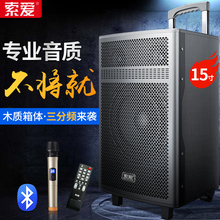索爱三th频户外广场wo蓝牙便携拉杆式重低炮大功率大音量音箱