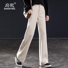 阔腿裤th秋冬加厚2wo新式高腰宽松直筒休闲米白色显瘦羊毛呢长裤
