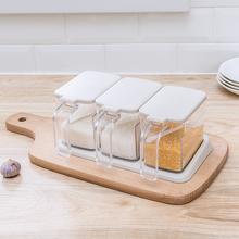 厨房用th佐料盒套装wo家用组合装油盐罐味精鸡精调料瓶