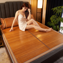 高温碳th竹席凉席1wo折叠双面藤草席子1.2单的学生宿舍冰丝1.8m