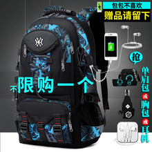 双肩包th士青年休闲wo功能电脑包书包时尚潮大容量旅行背包男