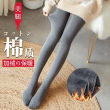 秋冬加th打底裤女外wo冬季保暖裤袜踩脚高腰紧身薄绒灰色棉裤