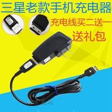 三星 SCH-B309 电信F339th15F83wo9I F299手机充电器