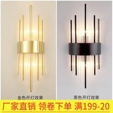 轻奢壁th客厅现代简wo背景墙壁灯北欧卧室床头灯创意水晶壁灯